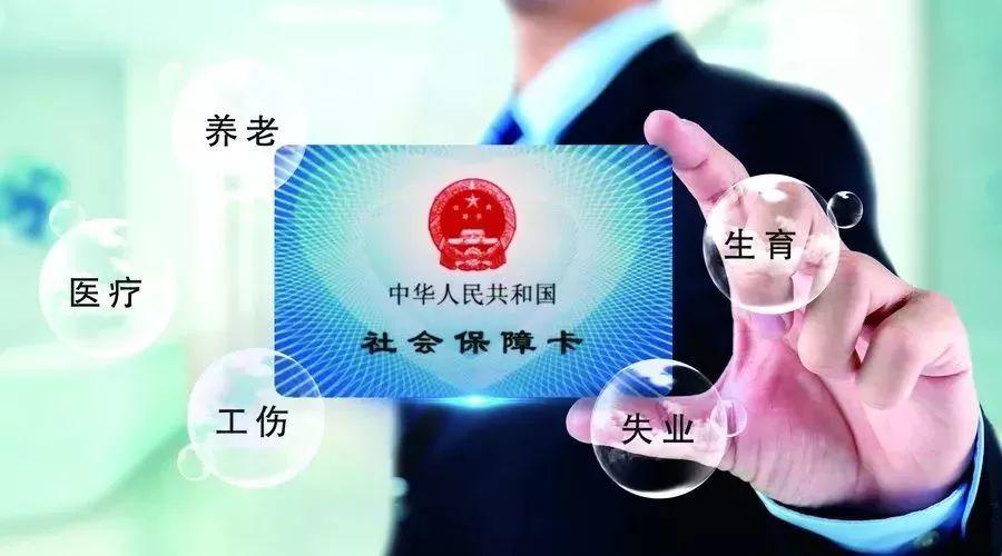 """现如今科技发达,为何社保卡却不能""""全国通用""""?这里告诉你答案!"""