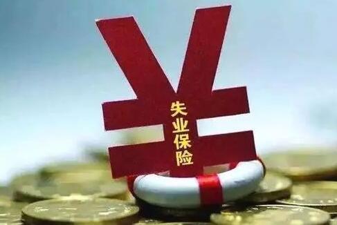 「社保知识」北京|失业人员在失业期间能否享受职工医保?
