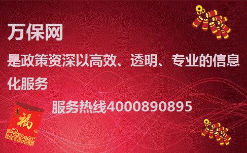 2021年北京小微企业研发补贴,最高20万!