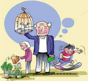 退休养老金