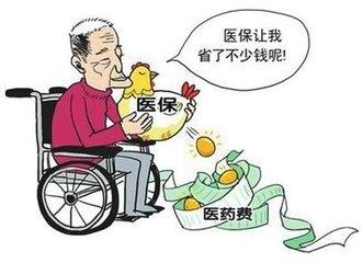 北京市人力社保局:城乡医保逾期缴费 仨月后才能享待遇