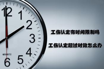 朝阳在什么情况下延长申请工伤认定的时限