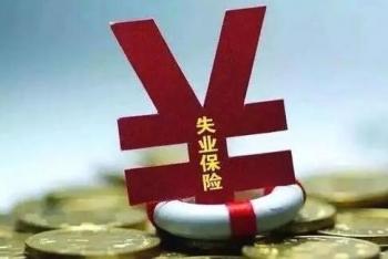 顺义「社保知识」北京|失业人员在失业期间能否享受职工医保?