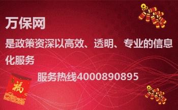 最高25万!2021年上海高新认定奖励汇编