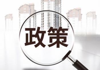 四季青最高25万!2021年上海高新认定奖励汇编